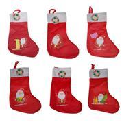 Χριστουγεννιάτικη διακοσμητική κάλτσα 40εκ. κοκτέηλ