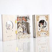 Χριστουγεννιάτικο διακοσμητικό κουτί-βιβλίο φωτιζόμενο με 4 LED