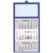 Next τριμηνιαίο ημερολόγιο τοίχου μπλε 33x60εκ.