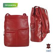 Δερμάτινη τσάντα γυναικεία 34x27x11εκ. κόκκινη