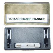 Καρτελάκι ονόματος χρυσό 6,8x3.3x0.5εκ. με καρφίτσα
