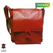 Δερμάτινη τσάντα γυναικεία 26x10x19εκ. κόκκινη