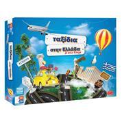 """Επιτραπέζιο παιχνίδι """"Ταξίδια στην Ελλάδα"""" Υ7,5x42x25εκ."""