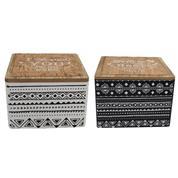 """Κουτί διακοσμητικό """"ethnic"""" σετ 2 τεμαχίων Υ13x18x18εκ."""