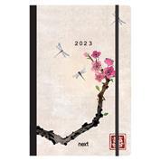 Next ημερολόγιο ημερήσιο flexi λάστιχο japan art 12x17εκ.