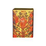 Ημεροδείκτης 2022 θρησκευτικών 4x6,5εκ.