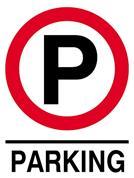 """Next επιγραφή pp """"Parking"""" 15x20εκ."""