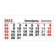 Next μηνιαίος ημεροδείκτης 2022 12φ. 25x12εκ.