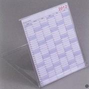 Βάση ημερολογίου πλέξι γκλας διάφανη 14,2x12,5x0.9εκ.