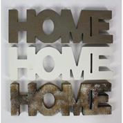 Ξύλινη επιγραφή home 25x5εκ. σε 3 χρώματα