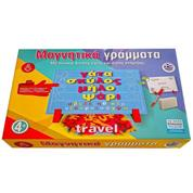 Εκπαιδευτικό παιχνίδι μαγνητικά γράμματα 54 τεμάχια
