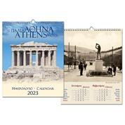 "Next ημερολόγιο τοίχου σπιράλ ""Παλιά Αθήνα"" 25x35εκ."