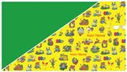 "Rainbow χαρτόνι ""Καλό Πάσχα"" 49,5x68.4εκ. 300γρ."
