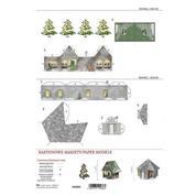 """Μοντέλα με κοπτικά από χαρτί 250γρ. """"Χριστουγεννιάτικα κτίρια"""" 21x29.7εκ. (PM-0005)"""