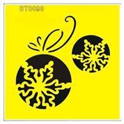 """Στένσιλ πλαστικό """"Χριστουγεννιάτικες μπάλες"""" 16x16εκ.  (ST0099A)"""