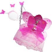 Στολή πεταλούδας ροζ