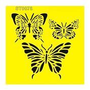 """Στένσιλ πλαστικό """"Πεταλούδες"""" 16x16εκ.  (ST0078)"""