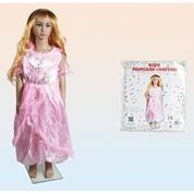 Στολή πριγκίπισσας παιδική ροζ 116εκ.