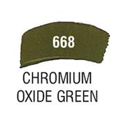 Talens van gogh ακρυλικό χρώμα 668 chromium oxide green 40ml